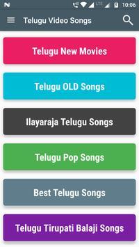 Telugu Songs Online : New Telugu Movies Songs apk screenshot