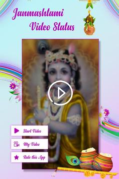 Janmashtami video status 2018 poster