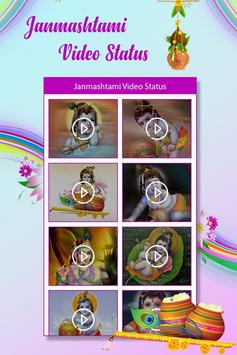 Janmashtami video status 2018 screenshot 1