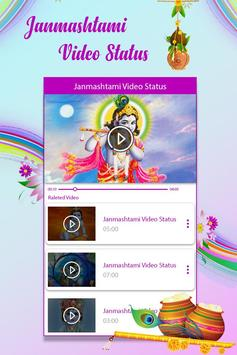 Janmashtami video status 2018 screenshot 2