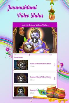 Janmashtami video status 2018 screenshot 3