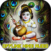 Krishna Songs in Hindi icon