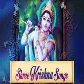 Krishna Songs icon