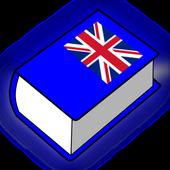 English++ Offline Dictionary icon