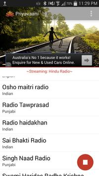 Priyavaani Devotional Radio screenshot 1