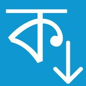Bangla Font Installer icon