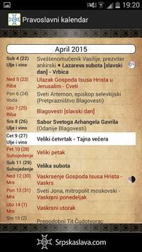 Pravoslavni kalendar 2015 apk screenshot