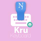 Kru Keyboard icon