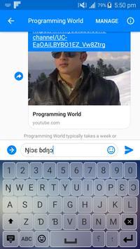 Kru Keyboard screenshot 1