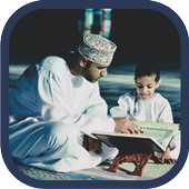Learns Quran for Kids Mp3 Offline icon