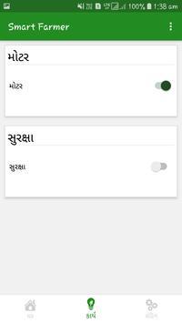 Smart Krushi screenshot 4