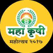 Maha krushi mahotsav icon