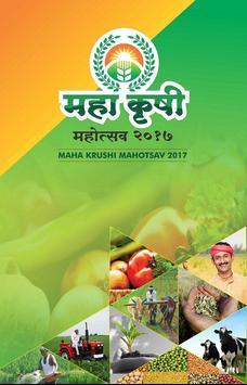 Maha krushi mahotsav poster