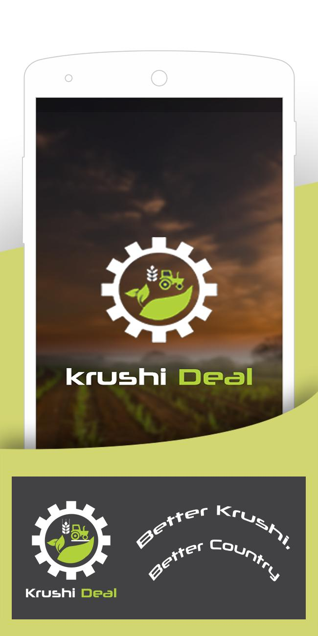 Krushi Deal - Agriculture Commodity Market Price for Android