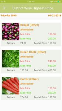 Krushi Deal - Agriculture Commodity Market Price screenshot 6