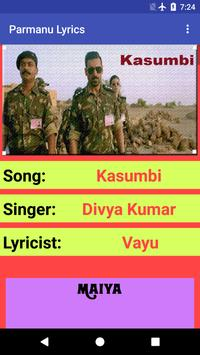 Parmanu Movie Songs Lyrics screenshot 5