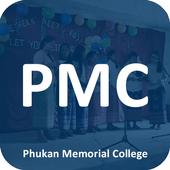 PMC icon