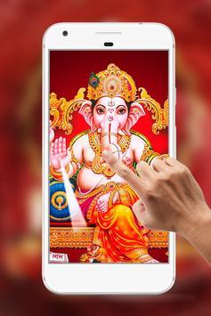 Ganesha Water Ripple Live Wallpaper apk screenshot