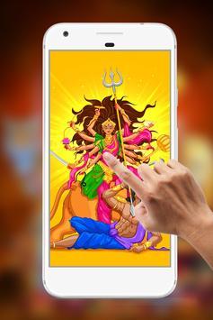 Maa Durga Water Ripple Live Wallpaper poster
