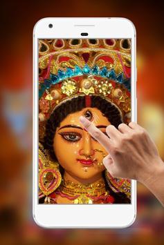 Maa Durga Water Ripple Live Wallpaper apk screenshot