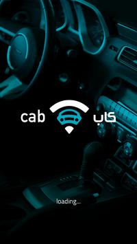 Cab - Driver App poster