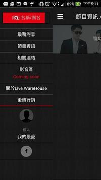LIVEWAREHOUSE apk screenshot