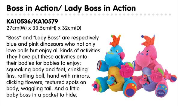 Boss/Lady Boss in Action screenshot 1