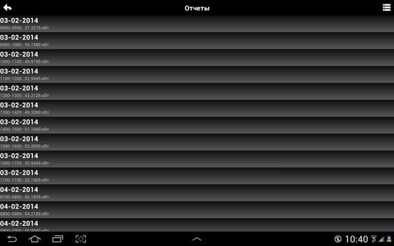 ES_XML80020 screenshot 2