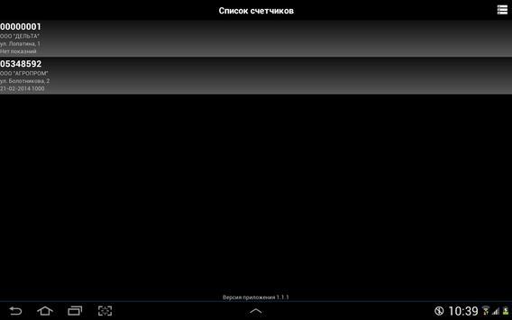ES_XML80020 screenshot 3