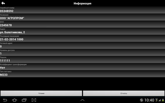 ES_XML80020 screenshot 4