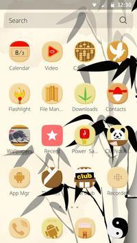 Chinese Style Theme apk screenshot