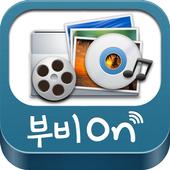 부비ON icon