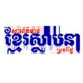 KSN News icon