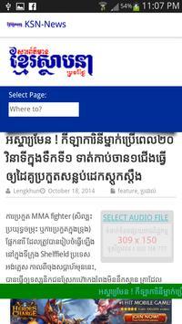 KSN News apk screenshot