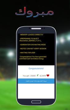 تهكير سكور هيروا Prank screenshot 4