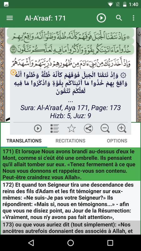 Ayat 2 al quran for android apk download.