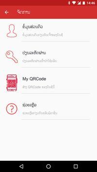 M Services apk screenshot