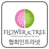 플라워앤트리 (협회인트라넷 체인본부) icon