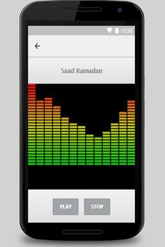 Malawi Radio screenshot 1