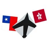 Battle of Kites icon