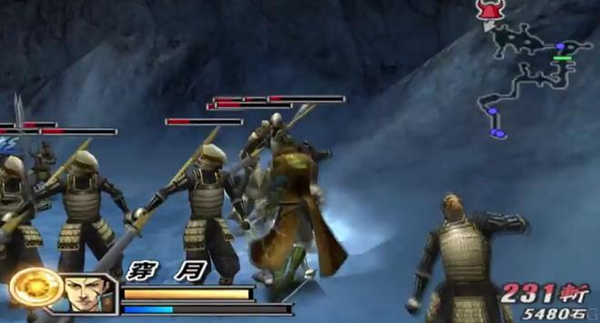 GUIDE FOR SENGOKU BASARA 4 SUMERAGI screenshot 1