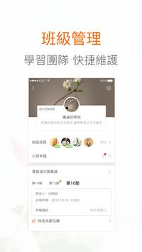 澈見幸福 screenshot 1