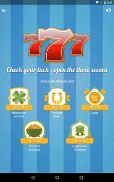 Check your luck – test your intuition screenshot 16