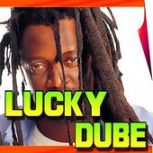 Lucky Dube - Music Raggae mp3 icon