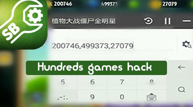 SB Tool Game Hack Joke apk screenshot
