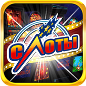 Lucky Slots - Online Slot Machines icon