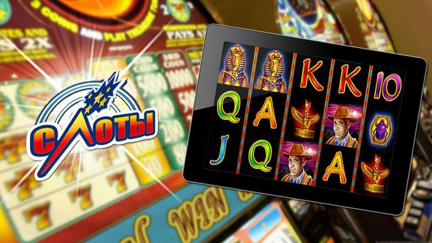 Lucky Slots - Online Slot Machines screenshot 11