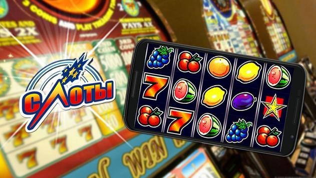 Lucky Slots - Online Slot Machines screenshot 1