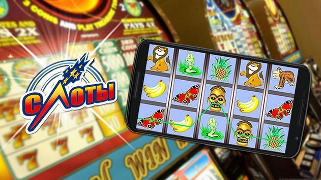 Lucky Slots - Online Slot Machines screenshot 2