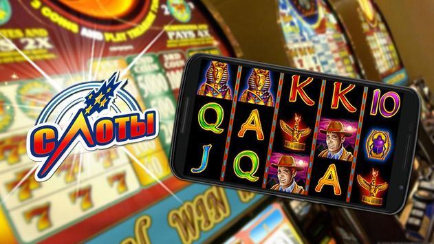 Lucky Slots - Online Slot Machines screenshot 3